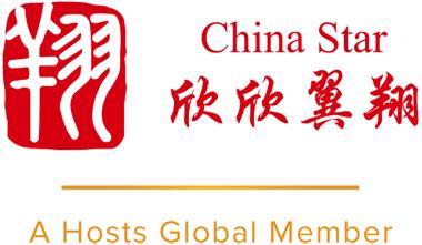 https://hosts-global.com/wp-content/uploads/2020/02/ChinaStar_Lockup_1-380.png